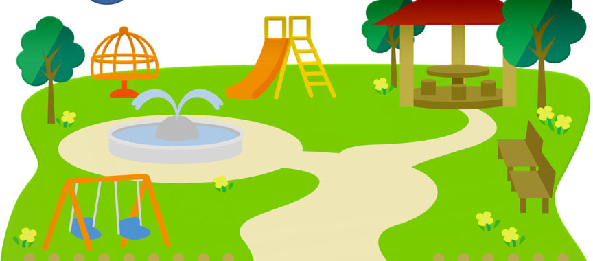 Illustration Spielplatz