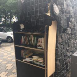 Büchertauschturm Tegelsbarg